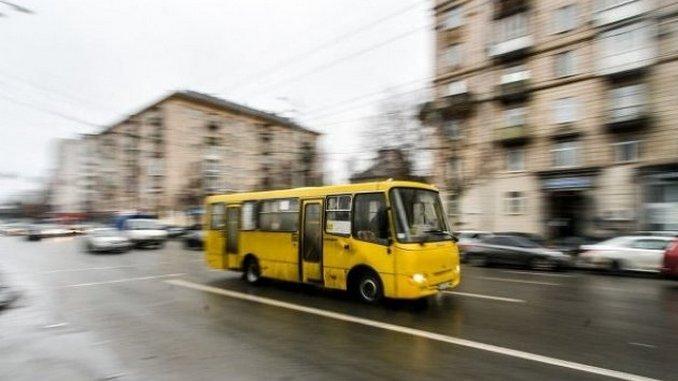 Маршрутки Николаева, тариф на проезд