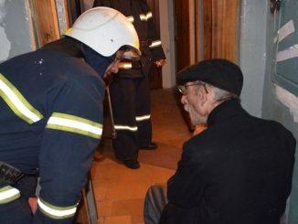 Пожар в Николаеве, ГСЧС