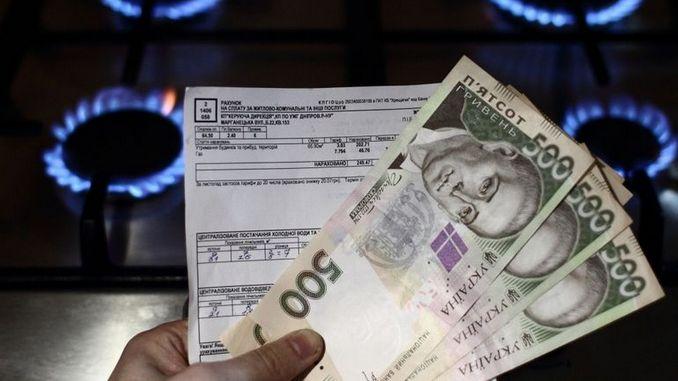 Газ, цена, Украина, Оржель
