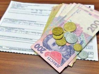 Льготы, субсидии, монетизация