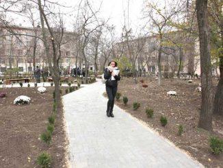 сквер Александрова