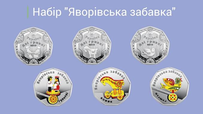 НБУ, памятные монеты