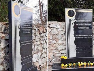 Мемориал, памятник, жертвам политических репрессий, Николаев