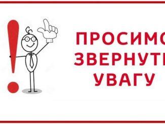 Николаев, мосты, СДК Юрий Олефиренко