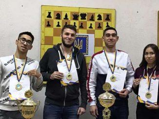 Шахматы, Николаев, федерация шахмат, чемпионат Украины