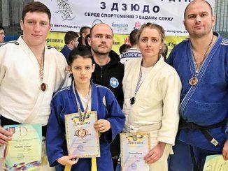 Николаев, Инваспорт, дзюдо