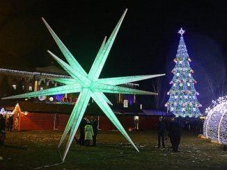Николаев, Новый Год, Рождество, Соборная площадь, Аттракцион-инвест