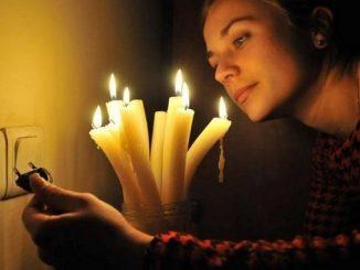 Николаев, Николаевоблэнерго, свет, электричество