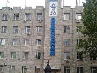 Николаев, Водоканал, мошенники