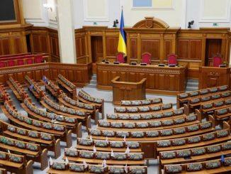 Верховная Рада Украины, парламент, народные депутаты