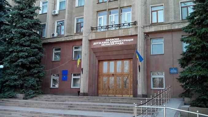 карантин в Николаеве, коронавирус, Николаев, ОГА, Стадник