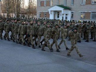 Николаев, 79-я бригада, десантно-штурмовіе войска, день ВСУ