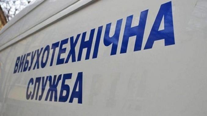 Николаев, минирования, школы