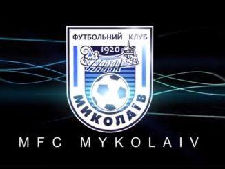 Николаев, МФК Николаев, футбол