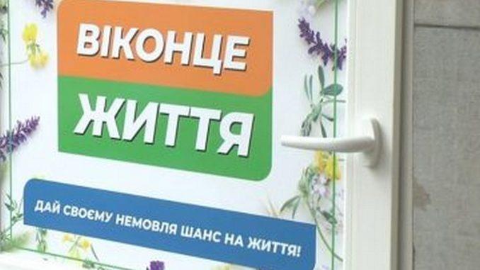 Николаев, дети, новорожденые, роддом, остановка