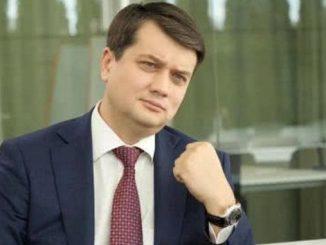 Николаев, Украина, Верховная Рада, парламент, децентрализация, реформа