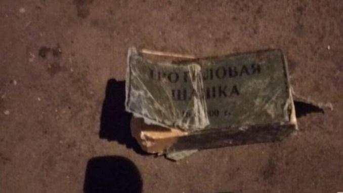 Николаев, полиция, тротил, взрывчатка