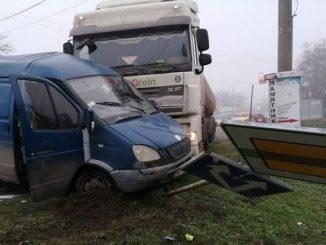 Николаев, ДТП, полиция, Херсонское шоссе