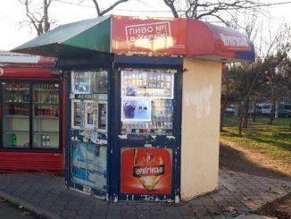 Николаев, автовокзал, МАФы, коррупция