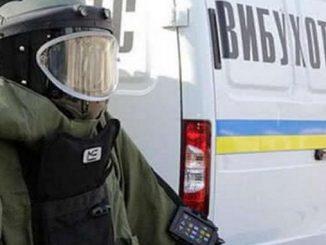 Украина, минирование, Кабинет министров, полиция