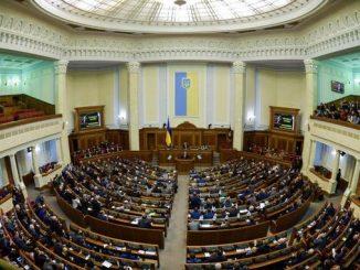 Украина, Верховна Рада, парламент, депутаты, неприкосновенность