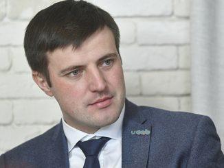 Украина, земельная реформа, налог на землю