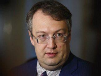 Украина, МВД, наезд, водители, ПДД, Геращенко