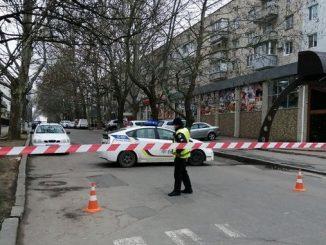 Николаев, полиция, граната, РГД-5