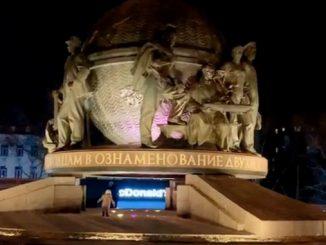 Николаев, памятник, корабелы, флотоводцы, шар