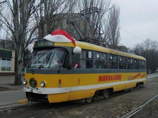 Николаев, Новый год, трамвай, Дед Мороз