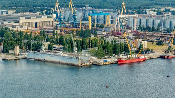 Судостроительный завод Океан