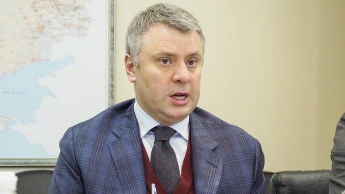 Нафтогаз, Украина, новости, Витренко