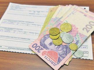 Николаев, льготы, субсидии, монетизация, наличные, деньги