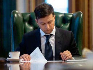 Украина, Зеленский, образование, Верховная Рада, парламент, закон, реформа