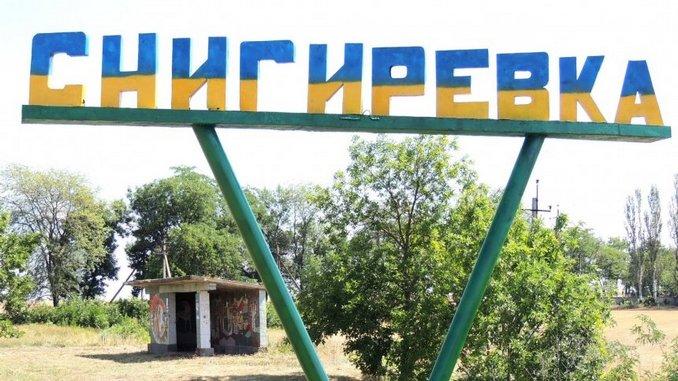 Николаев, Снигиревка, город, статус, Гончарук, Кабинет Министров,