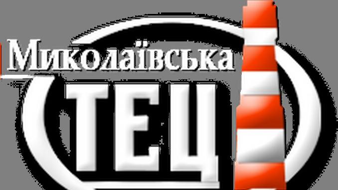 Николаев, ТЭЦ, тарифы, перерасчет, платежки