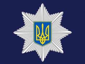 Николаев, полиция, происшествие