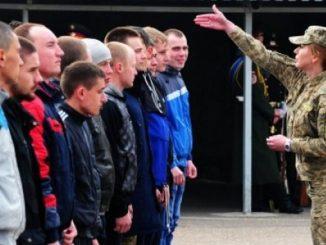 Украина, Зеленский, ВСУ, призыв