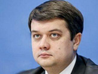 Николаев, Разумков, спикер, Верховна Рада