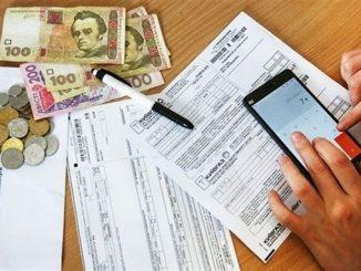 Субсидии, Украина, субсидии, льготы, тарифы, ЖКХ, квартиры, выплаты, новости, Минфин, министерство финансов,