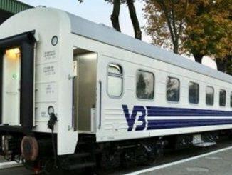 Украина, УЗ, вагоны, ремонт