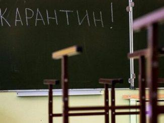 Карантин в школах Николаева