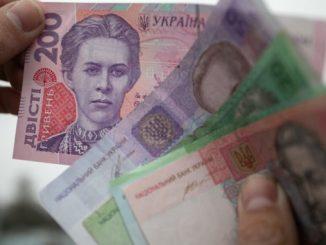 Украина, НБУ, депозиты, кредиты, ОВГЗ