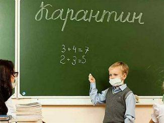 Николаев, Украина, карантин, здоровье, ОРВИ, грипп