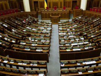 Парламент, Украина, прогульщики, нардепы, штрафы