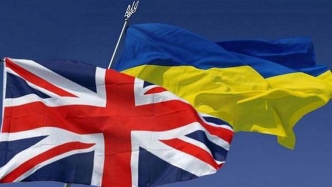 Украина, СК, Великобритания, безвиз