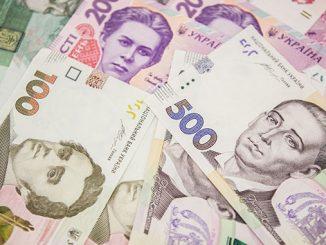 Николаев, ГНС, налоги, бюджет