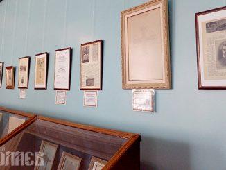 Выставка коллекции Игоря Марченко в Очакове