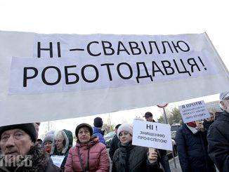 Митинг профсоюзов, Николаев