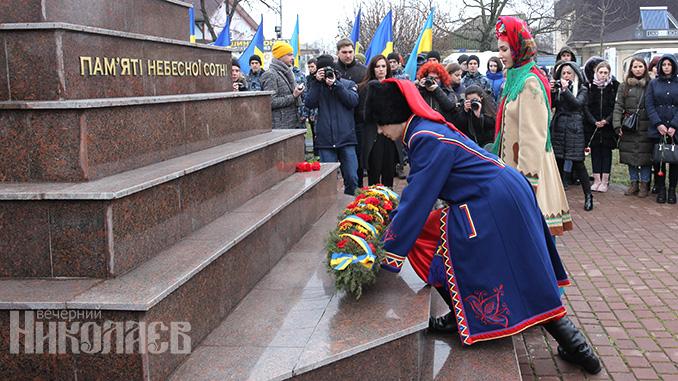 День памяти Героев Крут, Николаев